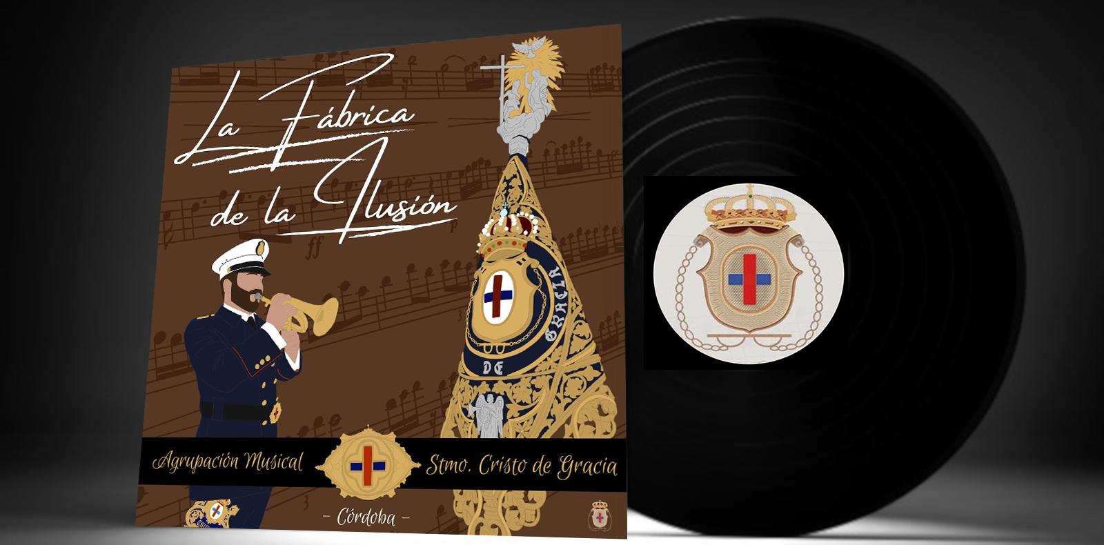 """CD Virtual – """"La Fábrica de la Ilusión"""""""